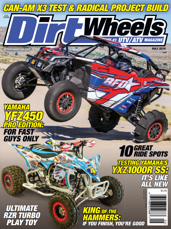 Yamaha YFZ450 Dirt Wheels | Jay Clark Enterprises